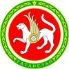Министерство образования и науки РТ