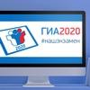 ЕГЭ-2021 ОБЩЕСТВОЗНАНИЕ Калининградская область