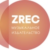 SHOP-ZREC.Ru - Лейбл, Интернет-магазин CD