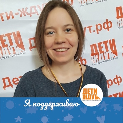Анна Ильина, Санкт-Петербург
