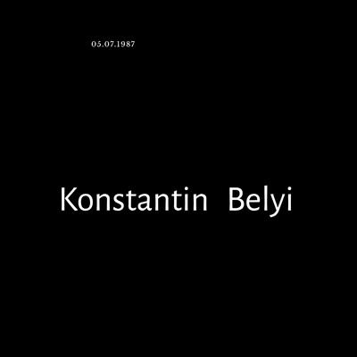 Константин Белый, Оренбург