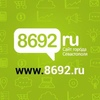 Севастополь ◄ Новости - Афиша ► 8692.ru