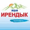 aqua Ирендык | Официальное сообщество