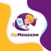 Online-школа «Ор Менахем»