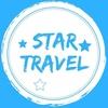 STAR TRAVEL ★ Star Academy  ★ Екатеринбург
