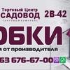 Карим Маликович 2В-42
