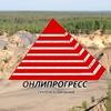 ONLIPROGRESS Gruppa-Kompany