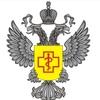 Управление Роспотребнадзора по Республике Тыва