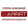 Карат гк Профнастил/Металлочерепица