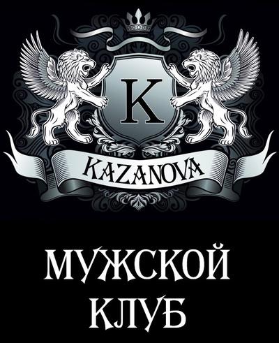 Mara Kazanova