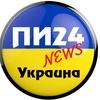 Последняя инстанция | Новости Украины