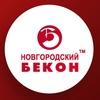 Новгородский Бекон | Великий Новгород
