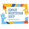 Единый волонтерский центр Мурманской области