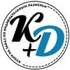 Кухни на заказ Диана+ | Москва , МО