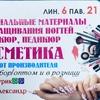 Александр Амиров 6-21