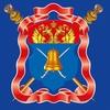Волжское Войсковое Казачье Общество