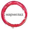 ТРЦ Мармелад Вологда