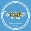 радио GOLD FM Первоуральск 98.1