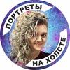 Natalya Artamonova