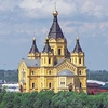 Нижегородская епархия