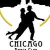 Танцевальный клуб Чикаго- школа ДЖАЗОВЫХ танцев!