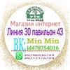 Min Min СТ7-132
