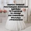 Имрон Хидиров 22-108