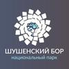 Natsionalny-Park Shushenskiy-Bor