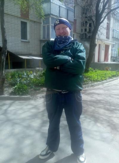 Gryzzzclown Gangster, Чернигов