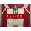 АНК-25
