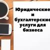 """ООО """"ФинСовет-Иркутск"""""""