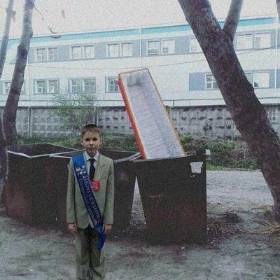 Кирилл Кириллов