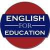 Английский язык | English for Education