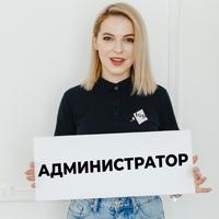 ΗатальяΗикифорова