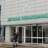 Detskaya-Poliklinika G-Stary-Oskol
