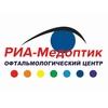 Офтальмологический центр РИА-Медоптик | Уфа