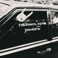 АндрейВикторович