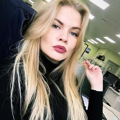 Юлия Богатова, Калининград