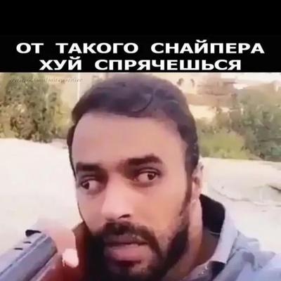 Динар Ахметшин, Бавлы