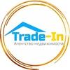 Trade-In: новостройки от застройщика, ипотека