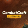CombatCraft ★ CCPLAY.SU [ 1.8-1.15 ]
