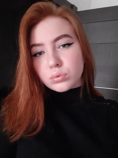 Евгения Жукова