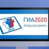 ЕГЭ-2021|ГЕОГРАФИЯ|Калининградская область