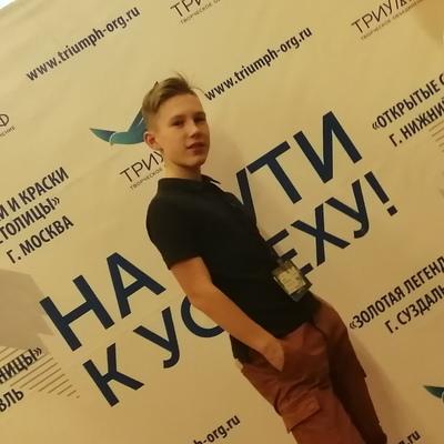 Nikita Morozov