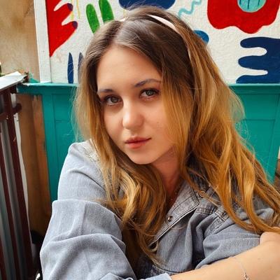 Мария Шатрова, Санкт-Петербург