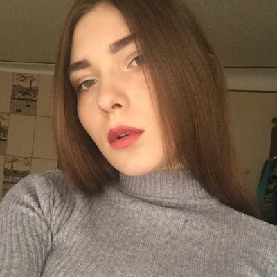 Алиса Орлова, Харьков