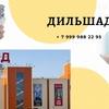 Дильшад Халдаров 1-Б-90А