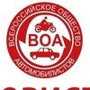 """ООО""""Служба защиты прав автомобилистов"""" Челябинск"""
