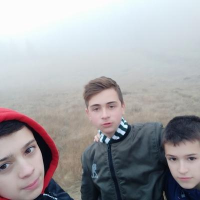 Саша Рим, Ивано-Франковск