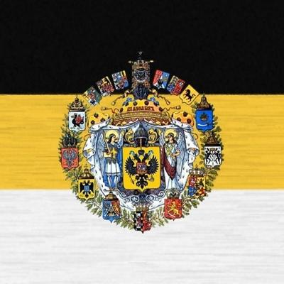 Российская Империя, Одинцово